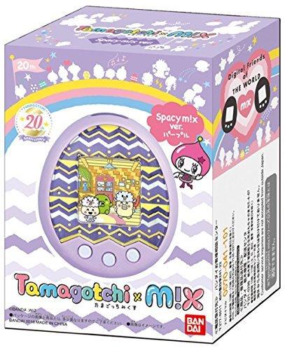 *Tamagotchi m! X (Tamagotchi mix) Spacy m! X ver. Purple