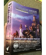 Final Fantasy VII 7 Remake PS4 1st Class Edition Ultimania Guide Art Boo... - $109.99