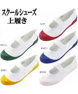 Women Kids Japanese Uwabaki Student Indoor Gym Canvas Shoes Cosplay 5 Co... - $27.99