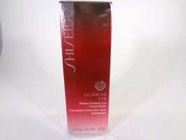 Shiseido Ultimune Eye Power Infusing Eye Concentrate 15ml / .54oz [HB-S] - $44.41