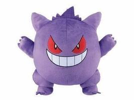 Pokemon Sun & Moon mecha big Gengar stuffed separately - $84.09