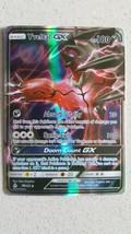 READ WELL TCG Pokemon Orica Proxy Yveltal Basic Ex Gx Mega Foil Full Art - $1.99