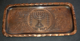 Judaica Israel Vintage Red Copper Tray Menorah Oriental Decor 1960's Wall Hang image 2