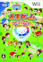 Jinsei Game: Happy Family [Japan Import] [Nintendo Wii] - $153.43