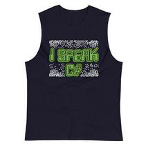 Computer Expert Coder or Programmer Gift Muscle Shirt - $24.60+