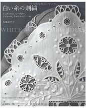 White Work Embroidery /Japanese Needlework Craft Pattern Book  - $40.85