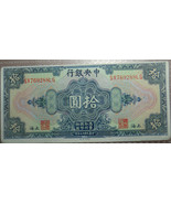 CHINA 10 DOLLARS SHANGHAI 1928 THE CENTRAL BANK OF CHINA UNC BANKNOTE RARE - $27.85