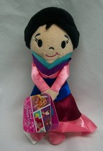 "Disney Princess CUTE MULAN 6"" Plush STUFFED ANIMAL Toy NEW - $18.32"