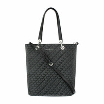 Michael Kors Raven Ladies Large Signature Twill Black Tote 30S7SRXT3V001 - $178.19