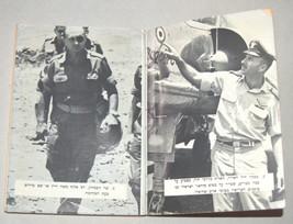 1967 6 Days War Great Commanders Stories Rabin Dayan Book Photo Hebrew Israel  image 2