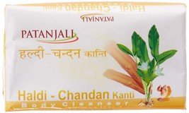 Patanjali Kanti Haldichandan Body Cleanser Soap, 75g  - $5.45+