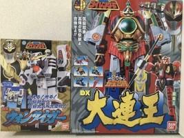 BANDAI Gosei Sentai Dairanger DX Dairenoh & DX Wong Tiger Action Figure ... - $566.99