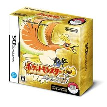 Pokemon Heart Gold [Japan Import] [video game] - $229.19