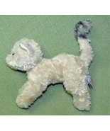 """12"""" Gund BOOTSIE CAT Plush Stuffed Kitty Kitten CREAM TABBY BLACK TIPPED... - $19.80"""