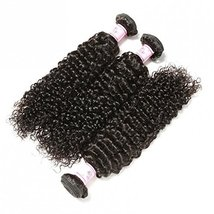 Beauty Forever Top Quality 8A Malaysian Jerry Curly Hair 1 Bundle Unprocessed Hu image 2