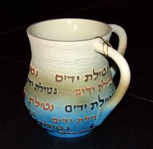 Judaica Polyresin Elegant Blue Olive Hand Washing Cup Netilat Yadayim Natla image 4