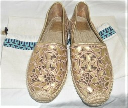 Tory Burch Espadrille Thatched Flat 9 Gold Metallic Laser Cut  - $79.09