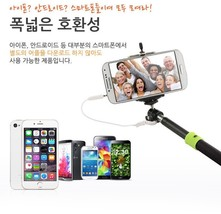 Selfie Stick, iRainy Extendable Self-portrait Telescopic Handheld Pole M... - €47,27 EUR