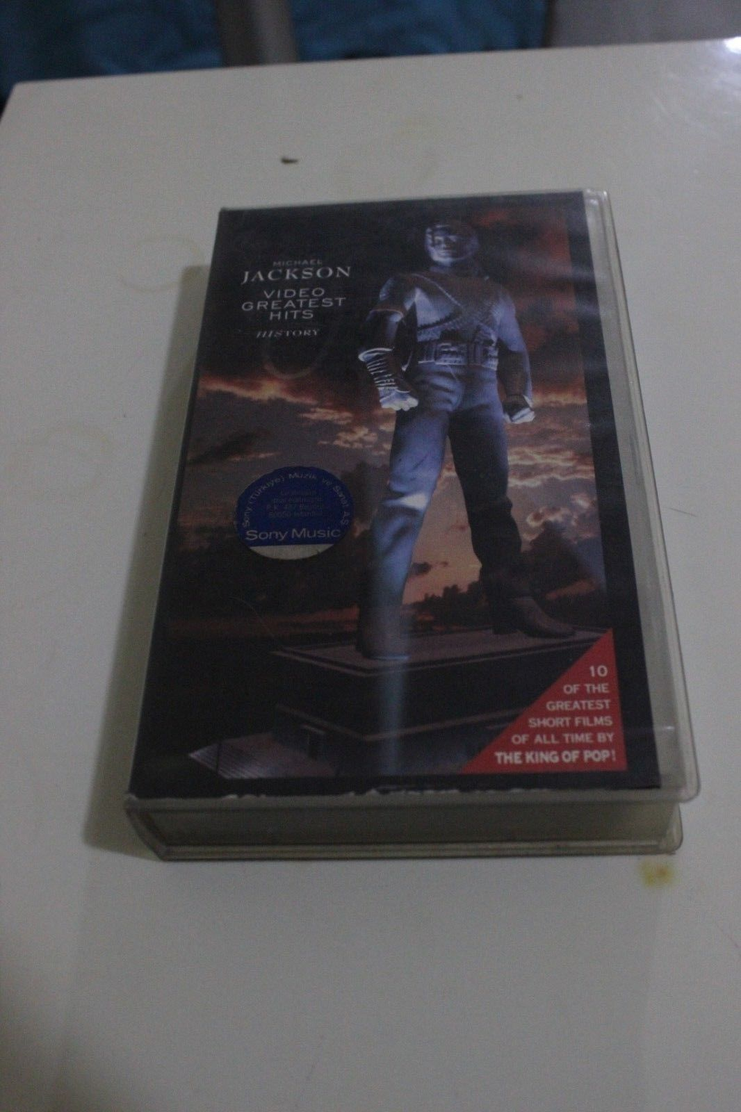 Primary image for MICHAEL JACKSON MOVIE EXTREME RARE vhs tape casette cassette TURKISH TURKISCHE