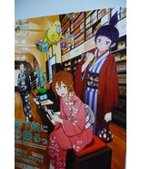 2015 KYOTO CITY SUBWAY MASCOT GIRLS WITH MANGA MUSEUM B1 POSTER RARE ani... - $129.00