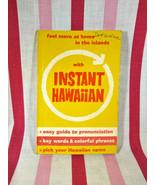 Fun Vintage Easy Guide 1967 Instant Hawaiian by Chris Christensen Boom B... - $8.00