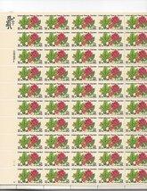 USPS International Peace Garden Full Sheet of 50 x 20 Cent Stamps Scott ... - $15.00