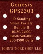 Genesis GPS2303 - 40/80/100/150/240/400/800/1500 - 10pc Variety Bundle II - $12.46