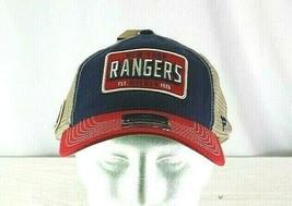New York Rangers NHL Blue/Red Baseball Cap Snapback - $31.99