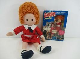 Little Orphan Annie Cloth Rag Doll + Knickerbocker Ganz Toys 1982  - $33.68