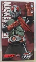Medicom Toy Kamen Riderno. 2016 Deluxe Type F/S From JP - $310.61