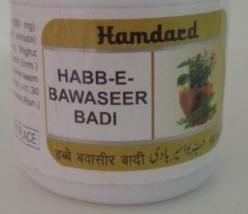 Habbe Bawaseer Badi Herbal Unani for Piles and Constipation -50 Tablets - $17.56