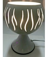 Electric Metal Fragrance Lamp/Oil Burner/Wax Warmer/Night Light #1856 - $19.79