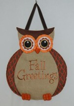 FabriCreations 2236 Fall Greetings Fabric Owl Sculpted Appliqued Embroidered image 1