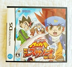 Metal Fight Beyblade DS Bakushin Susanoo Attacks! Japanese Limited Edition - $12.59