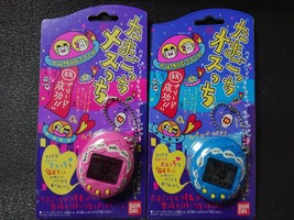 Tamagotchi Mesutchi Osutchi Set BANDAI 1997 Rare Old Game Japan - $89.76