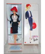 Commuter Set Barbie Mattel #21510 circa 1998 MIB NRFB Collector's Reques... - $40.00