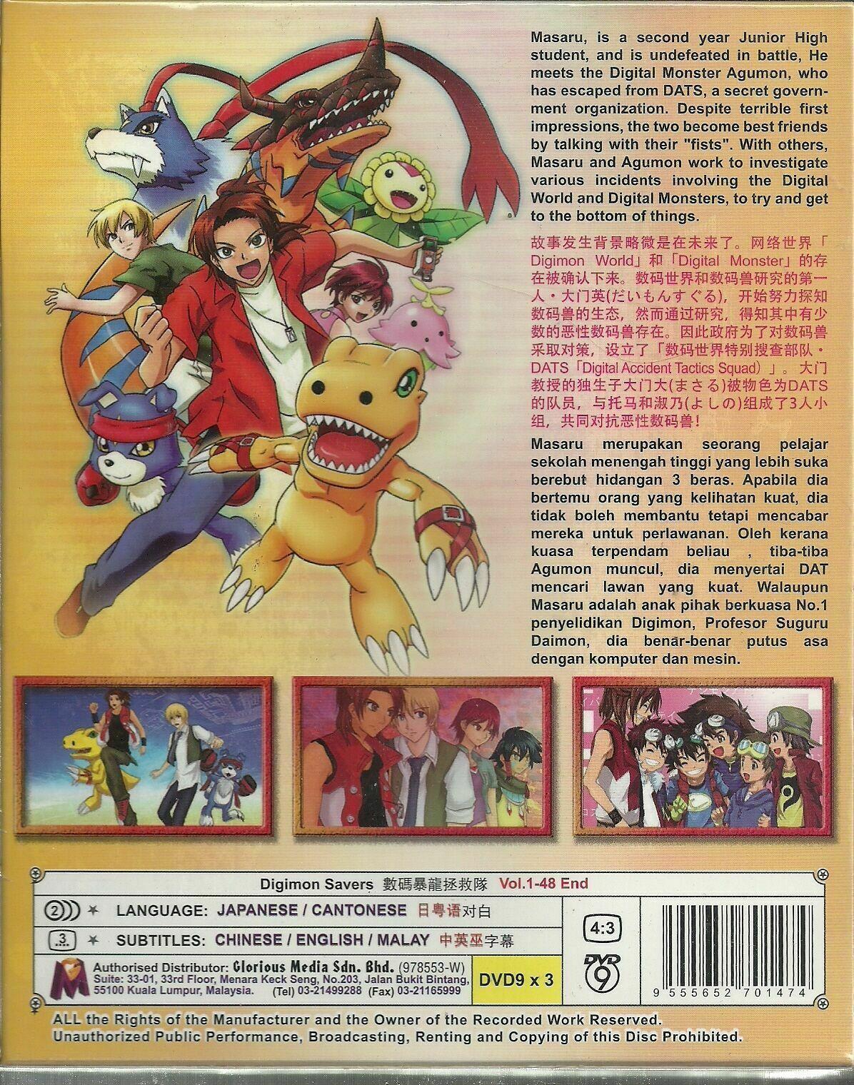 DIGIMON SAVERS - COMPLETE TV SERIES DVD BOX (1-48 EPS) Ship From USA