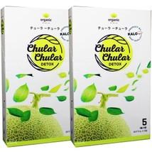 2X Kalow Chular Chular Melon Detox Weight Loss Organic 100% Rebalance the Body - $42.08