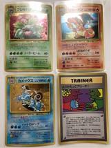 Set Of 4 Pokemon Card Old Reverse Side Take Back Please 1998 Version - $379.99