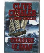 Treasure of Khan - Dirk Pitt - Clive & Dirk Cussler - HC 2006 G.P. Putna... - $3.91