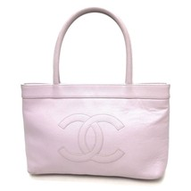 AUTHENTIC CHANEL Monte Carlo MM Shoulder Tote Bag Light Purple Caviar Le... - $995.85 CAD