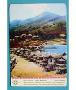 NEW GUINEA Village Port Moresby - 1940s Color Ink Blotter Print - $5.36
