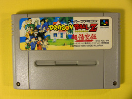 Dragon Ball Z Super Gokuden Totsugeki-Hen (Nintendo Super Famicom SNES S... - $6.76