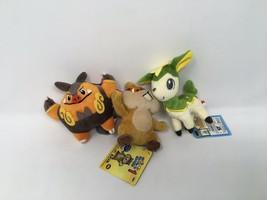 Lot of 3 My Pokemon Collection KeyChain Plush NWT Nintendo Japan Banpresto - $22.27