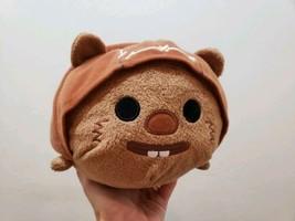 "Disney Store Ewok Tsum Tsum Plush Medium 11"" Inch - $13.54"