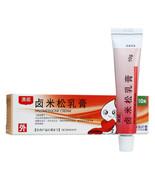 Hong Kong Bright Future 10g Halometasone Cream Lumisong Rugao 2pcs 正规药房采... - $20.88