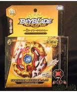 Takara Tomy Beyblade Burst Spriggan Requiem Super Rare Color Action Spor... - $172.48