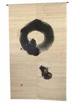 Japanese Curtain Kyoto Modern Noren Circle Zen Mitsuaki Ogawa Japan New - $343.52