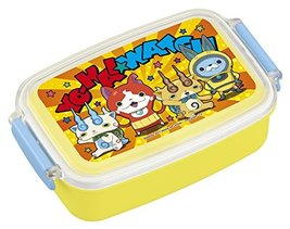 [Youkai-watch] Lunch box lunch Bento Box w/divider made in Japan - $25.03