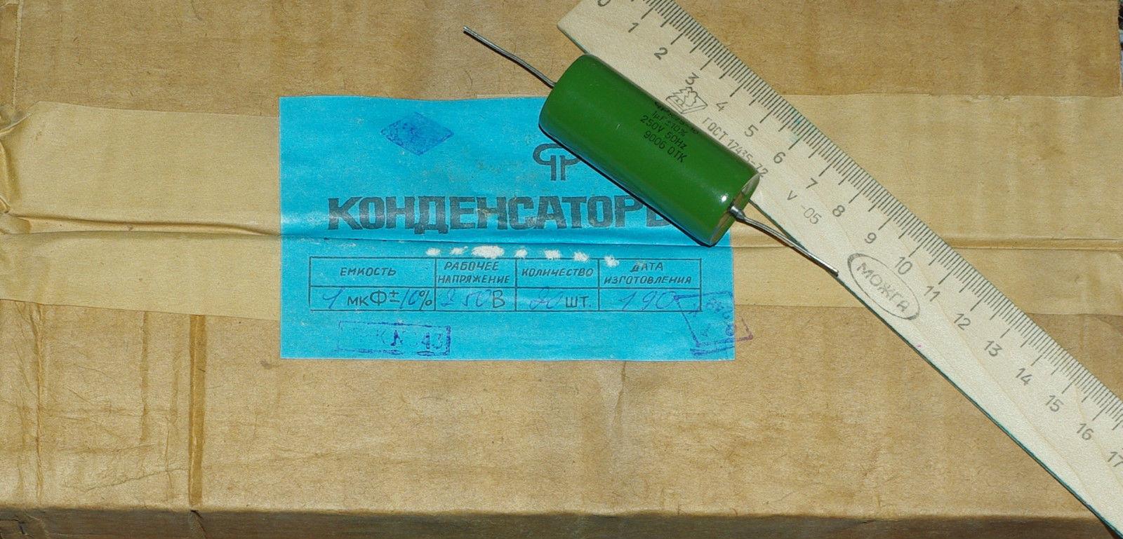 K75-10 CAPACITOR 0.1uF 500v lot 5 pcs Ussr military soviet audio